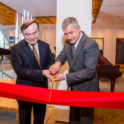 /steinway.com-americas/news/press-releases/steinway-collaborates-with-beijing-central-conservatory